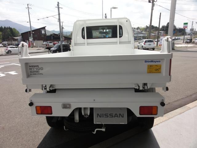 「日産」「NT100クリッパー」「トラック」「岩手県」の中古車9