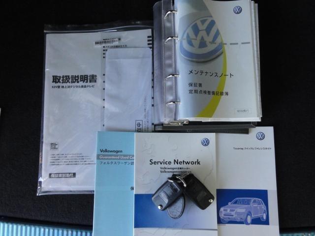 「フォルクスワーゲン」「VW トゥアレグ」「SUV・クロカン」「岩手県」の中古車20