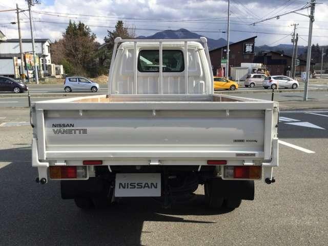「日産」「バネットトラック」「トラック」「岩手県」の中古車5