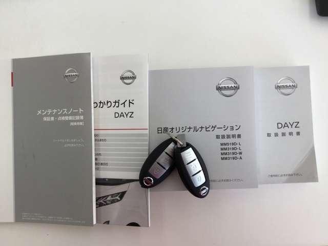 「日産」「デイズ」「コンパクトカー」「岩手県」の中古車20