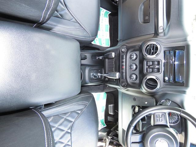 「その他」「ジープラングラーアンリミテッド」「SUV・クロカン」「宮城県」の中古車21