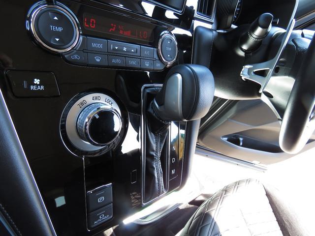 「三菱」「デリカD:5」「ミニバン・ワンボックス」「宮城県」の中古車31