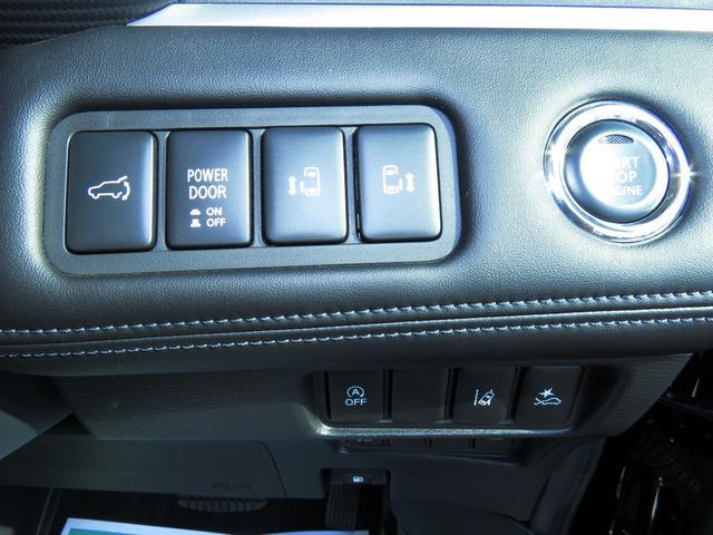 G パワーパッケージ 4WD AmzStudio BKエディション 1.2リフトUP キャンパー仕様  KADDISルーフラック 新品AWセット 純正サイドS レダクル衝突軽減 ステアリモコン Pゲート(37枚目)