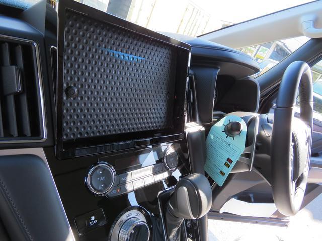 G パワーパッケージ 4WD AmzStudio BKエディション 1.2リフトUP キャンパー仕様  KADDISルーフラック 新品AWセット 純正サイドS レダクル衝突軽減 ステアリモコン Pゲート(40枚目)