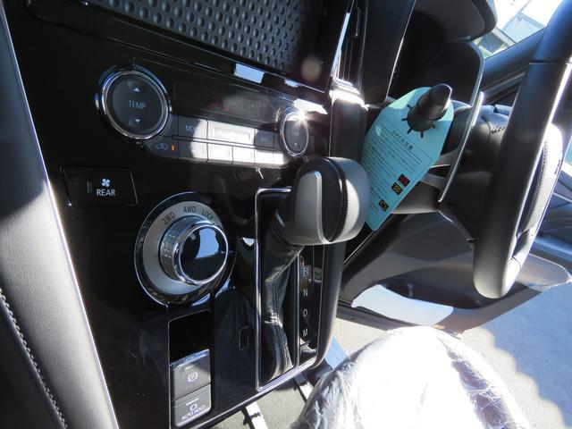 G パワーパッケージ 4WD AmzStudio BKエディション 1.2リフトUP キャンパー仕様  KADDISルーフラック 新品AWセット 純正サイドS レダクル衝突軽減 ステアリモコン Pゲート(41枚目)