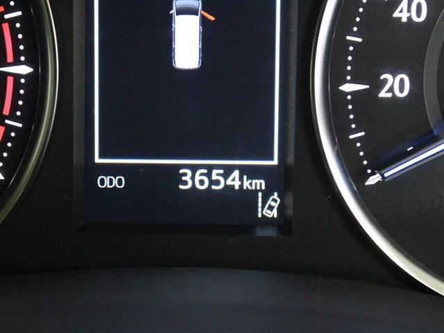 2.5X 4WD フルセグ メモリーナビ DVD再生 ミュージックプレイヤー接続可 後席モニター バックカメラ 衝突被害軽減システム ETC 両側電動スライド LEDヘッドランプ 乗車定員8人 3列シート(9枚目)