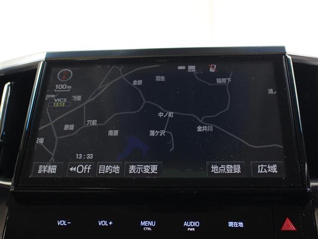 2.5X 4WD フルセグ メモリーナビ DVD再生 ミュージックプレイヤー接続可 後席モニター バックカメラ 衝突被害軽減システム ETC 両側電動スライド LEDヘッドランプ 乗車定員8人 3列シート(10枚目)
