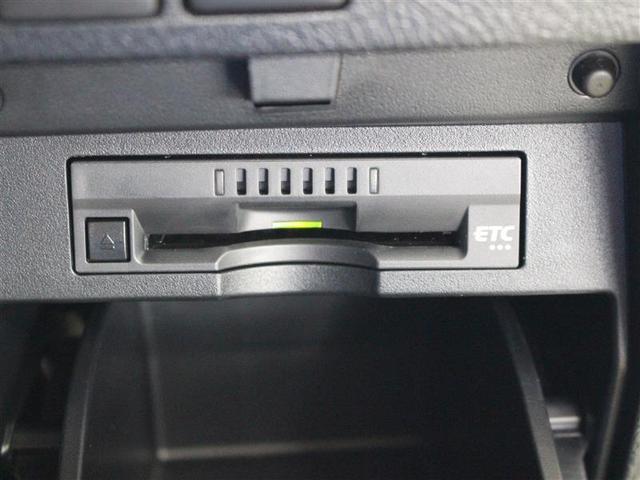 2.5X 4WD フルセグ メモリーナビ DVD再生 ミュージックプレイヤー接続可 後席モニター バックカメラ 衝突被害軽減システム ETC 両側電動スライド LEDヘッドランプ 乗車定員8人 3列シート(13枚目)