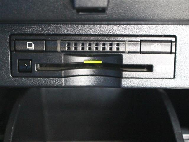 2.5Z Gエディション フルセグ メモリーナビ DVD再生 後席モニター バックカメラ ETC 両側電動スライド LEDヘッドランプ 乗車定員7人 3列シート ワンオーナー(12枚目)
