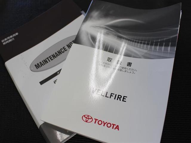 2.5Z Gエディション フルセグ メモリーナビ DVD再生 後席モニター バックカメラ ETC 両側電動スライド LEDヘッドランプ 乗車定員7人 3列シート ワンオーナー(19枚目)