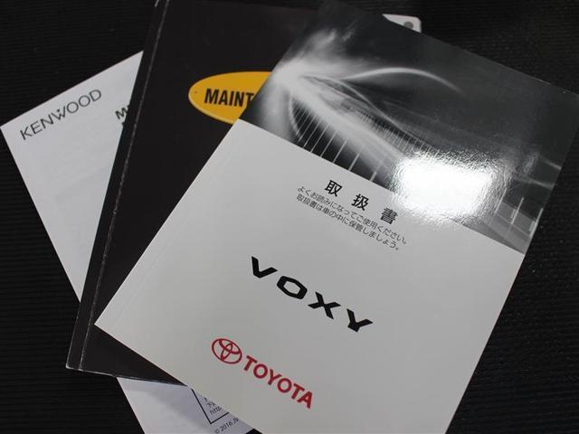 ZS 煌II フルセグ メモリーナビ DVD再生 ミュージックプレイヤー接続可 両側電動スライド HIDヘッドライト ウオークスルー 乗車定員7人 3列シート ワンオーナー(19枚目)