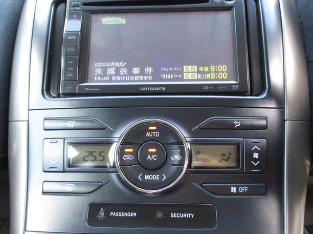 トヨタ ブレイド 2.4