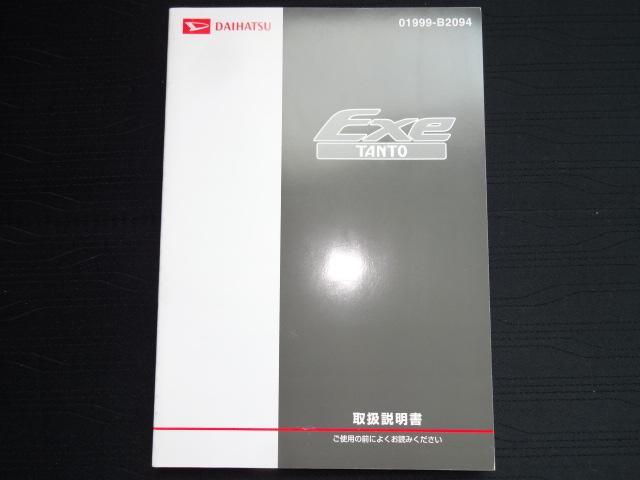 ダイハツ タントエグゼ カスタムS 4WD 社外HDDナビ 純正14AW タイヤ新品