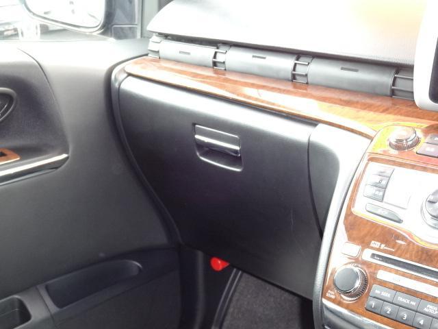 日産 エルグランド 250ハイウェイスター 4WD 両側電動スライドドア ETC