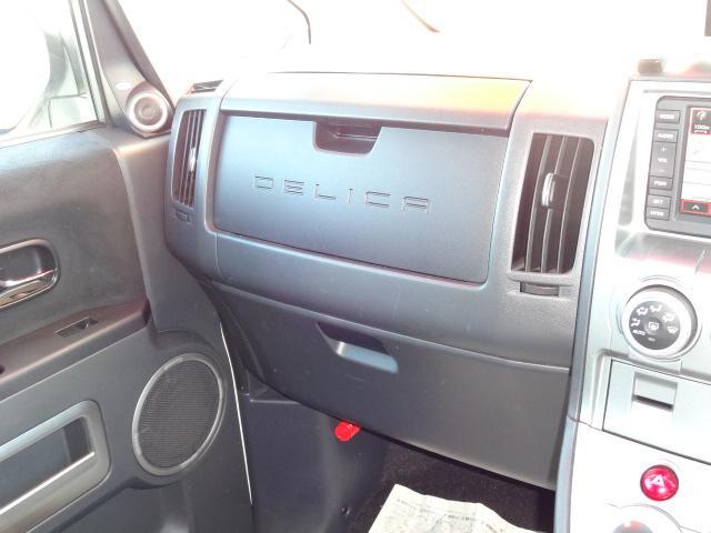 三菱 デリカD:5 ローデスト G プレミアム 4WD 両側電動スライドドア