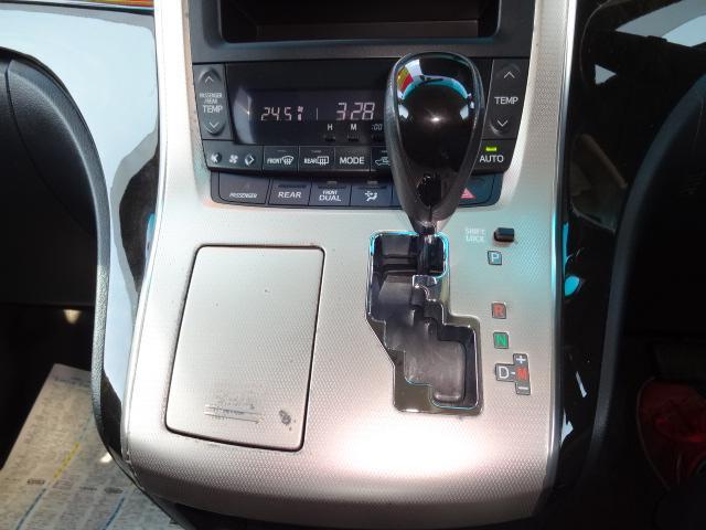 トヨタ ヴェルファイア 2.4Z プラチナセレクションII タイプゴールド 4WD