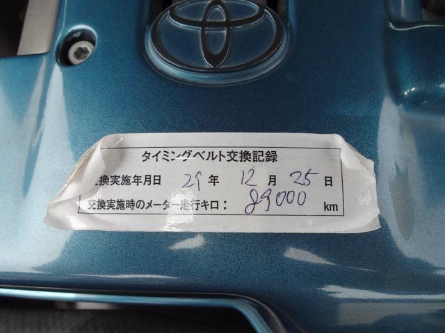 V300ベルテックスエディション 社外車高調 社外19AW(20枚目)