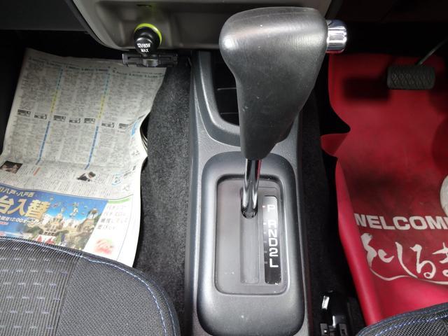 カスタムL 4WD 純正CDステレオ 純正15インチアルミ(10枚目)