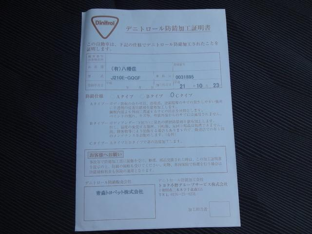 X 4WD フルセグ対応社外HDDナビ 社外16インチアルミ(20枚目)
