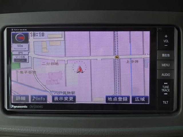 RSリミテッド 4WD ターボ 電動スライドドア キーレス(13枚目)