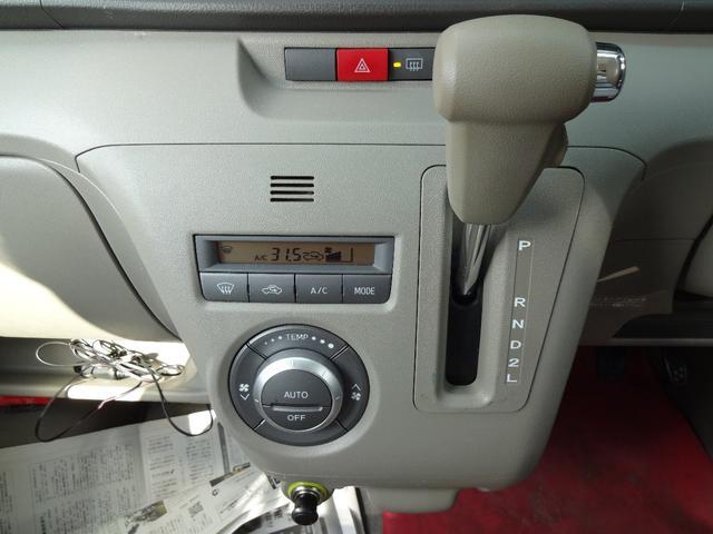 RSリミテッド 4WD ターボ 電動スライドドア キーレス(14枚目)