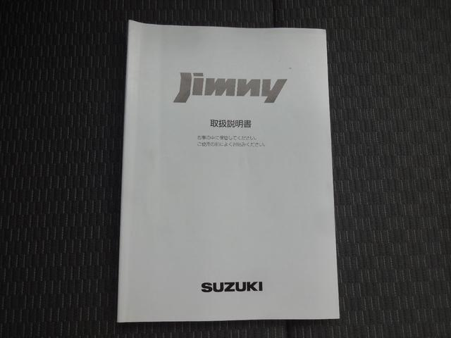 XG 4WD ターボ 純正16インチアルミ 夏タイヤ新品(17枚目)