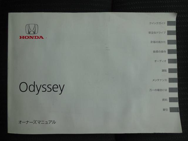 アブソルート 4WD フルセグ対応HDDインターナビ ETC(20枚目)