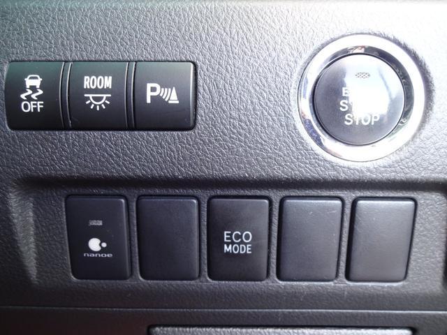 2.4Z 4WD 両側電動スライドドア 社外20AW ETC(12枚目)