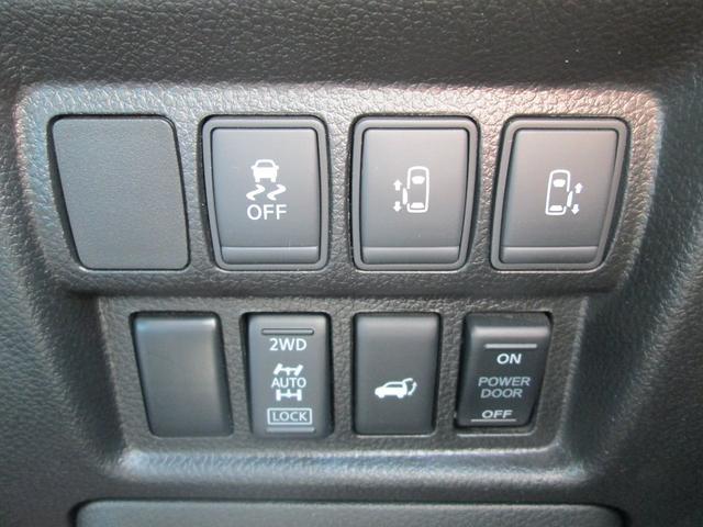 350ハイウェイスターアーバンクロム 4WD ツインサンルーフ ハーフレザーシート 両側電動スライドドア パワーバックドア カロッツェリア製フルセグ対応サイバーナビ&フリップダウンモニター 純正18AW タイヤ新品 純正エンジンスターター(13枚目)