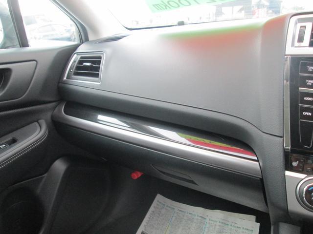 リミテッド 4WD アイサイトVer.3 黒革パワーシート STiフロントアスポイラー パナソニック製フルセグ対応8型SDナビ バックカメラ コーナーセンサー 純正18AW スマートキー(エンジンスタート機能)(18枚目)