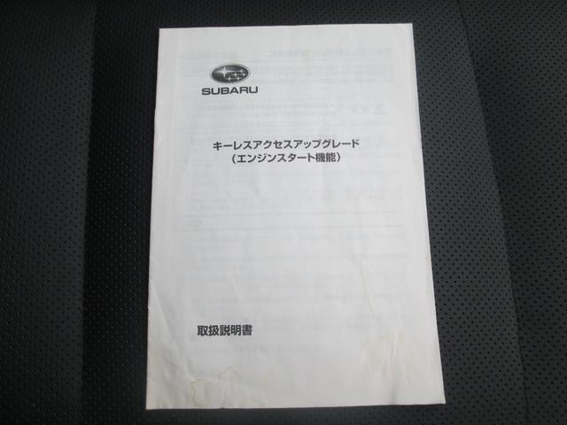 リミテッド 4WD アイサイトVer.3 黒革パワーシート STiフロントアスポイラー パナソニック製フルセグ対応8型SDナビ バックカメラ コーナーセンサー 純正18AW スマートキー(エンジンスタート機能)(27枚目)