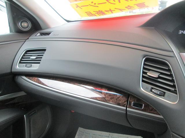 ベースグレード ベースグレード 4WD ホンダセンシング サンルーフ 黒革パワーシート フルセグ対応純正インターナビ KREELプレミアムサウンド 全方位カメラ 純正ドライブレコーダー 純正19AW 夏タイヤ新品(26枚目)