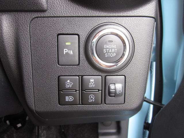 X SA3 4WD キーフリー Pスタート コーナーセンサー(18枚目)