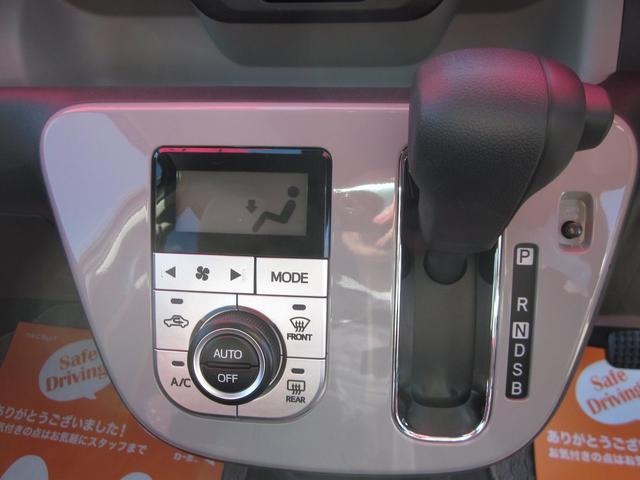 スタイル SAIII 4WD Bカメラ キーフリー ドラレコ(20枚目)