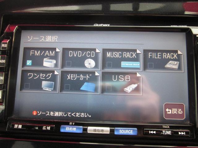 G Mサーバー DVDビデオ 地デジTV ETC(20枚目)