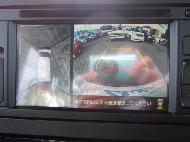 「ダイハツ」「タント」「コンパクトカー」「岩手県」の中古車30