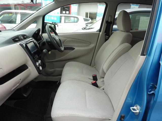 日産 デイズ S 4WD