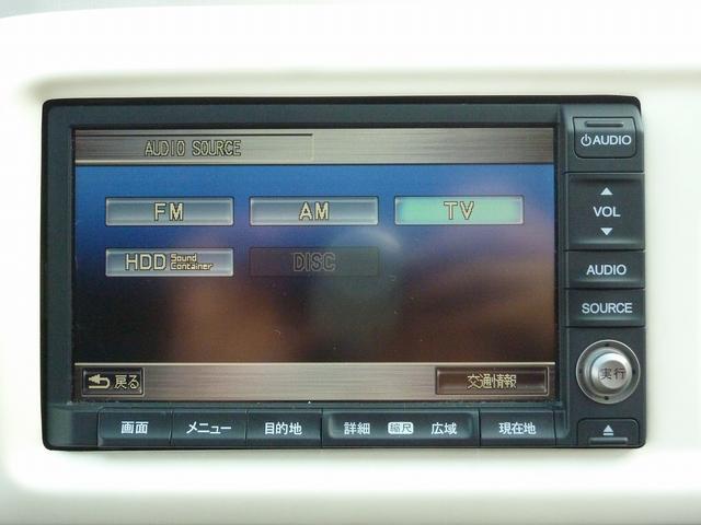 ホンダ ライフ パステル 4WD