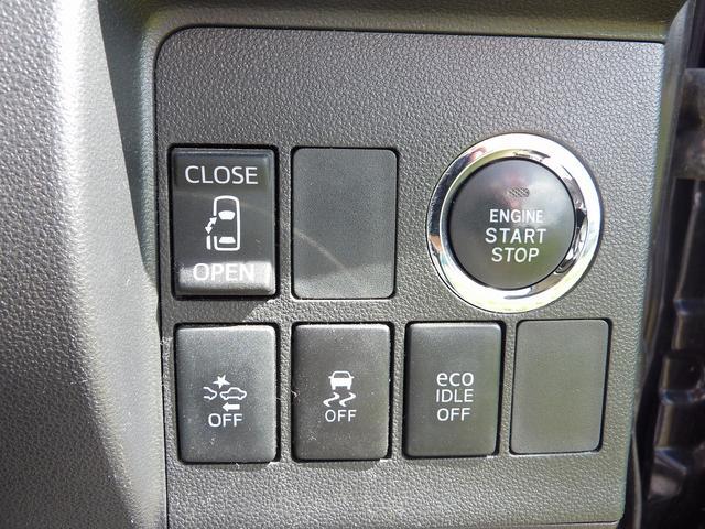 カスタムX トップエディションSAII 4WD バックカメラ 両側スライド・片側電動 ナビ TV LEDヘッドランプ CD スマートキー アイドリングストップ ベンチシート CVT アルミホイール 盗難防止システム 衝突被害軽減システム(10枚目)