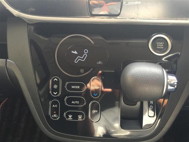 日産 デイズルークス ハイウェイスターX Gパッケージ 4WD ワンオーナー