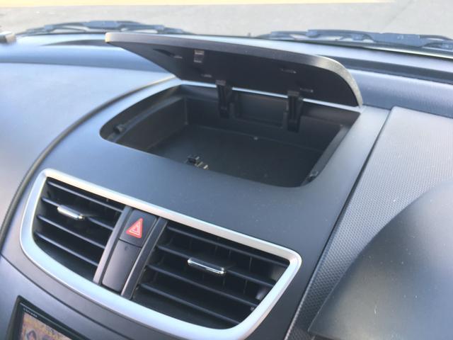 RS ワンオーナー/4WD/ナビTV/バックカメラ/ビルトインETC/クルーズコントール/横滑り防止装置/シートヒーター/ステアリングスイッチ(21枚目)