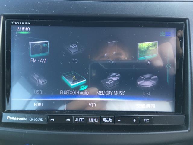 RS ワンオーナー/4WD/ナビTV/バックカメラ/ビルトインETC/クルーズコントール/横滑り防止装置/シートヒーター/ステアリングスイッチ(25枚目)