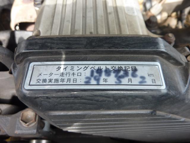 「トヨタ」「ランドクルーザー70」「SUV・クロカン」「宮城県」の中古車46
