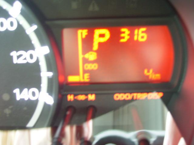 ダイハツ ムーヴ L 4WD エコアイドル 横滑り防止 キーレス