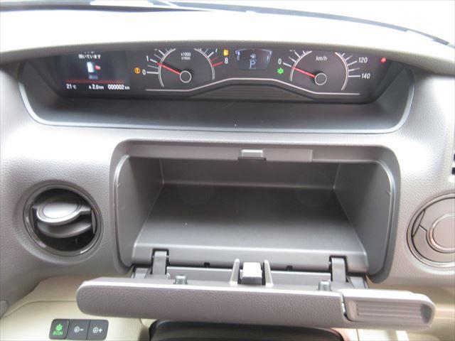 「ホンダ」「N-BOX」「コンパクトカー」「岩手県」の中古車10