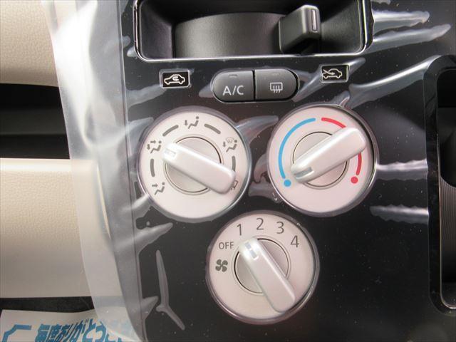 「三菱」「eKワゴン」「コンパクトカー」「岩手県」の中古車10