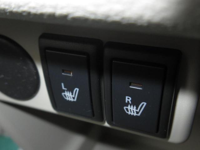 L 4WD 衝突軽減ブレーキ スマートキー プッシュスタート 届け出済み未使用車(14枚目)