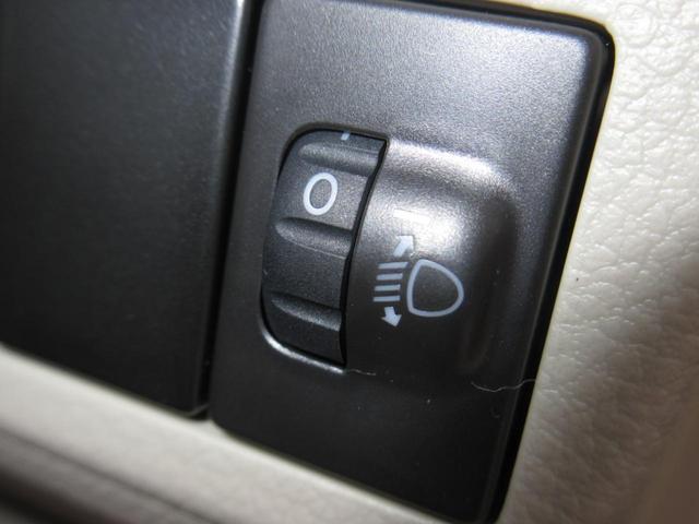 L 4WD 衝突軽減ブレーキ スマートキー プッシュスタート 届け出済み未使用車(21枚目)