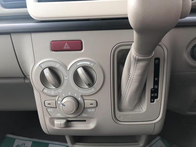 L 4WD 衝突軽減ブレーキ スマートキー プッシュスタート 届け出済み未使用車(26枚目)
