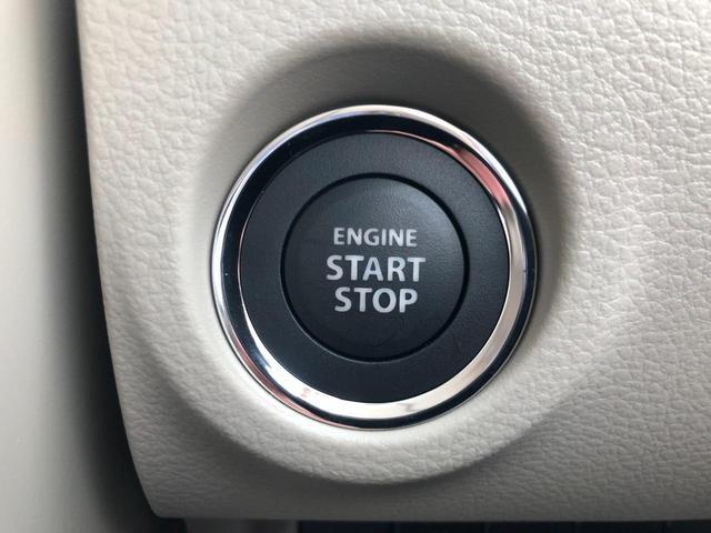 L 4WD 衝突軽減ブレーキ スマートキー プッシュスタート 届け出済み未使用車(39枚目)